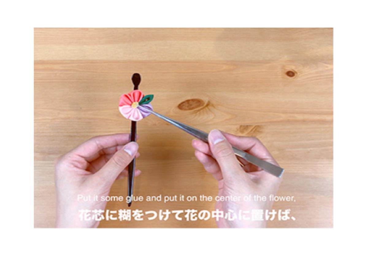 f:id:kyotoside_writer:20200513172409j:plain