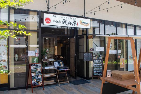 鯖寿司-2004301