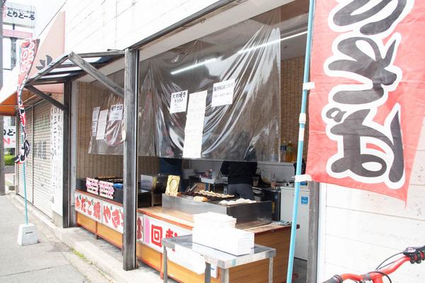 たこやき-2005081