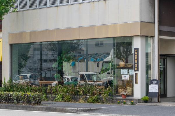 ヒトトキ-2005131