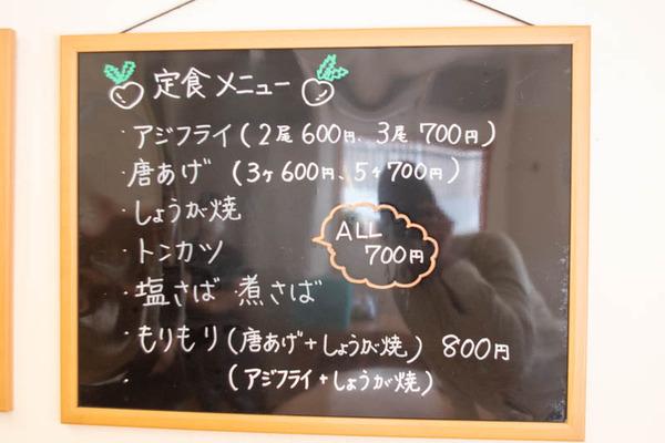 弁当-20051410