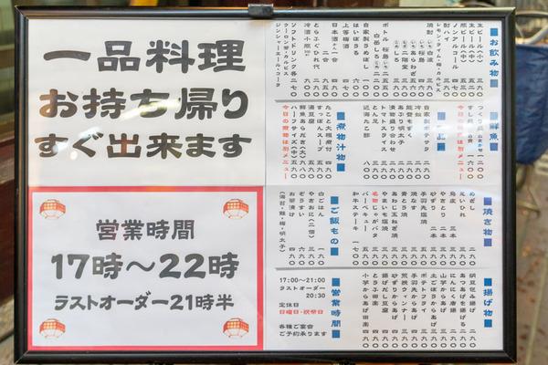 たぬきばやし-2005261