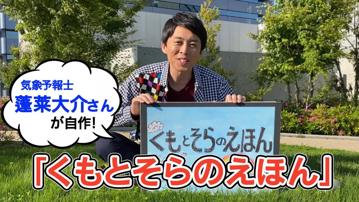 市 天気 区 北 神戸 予報