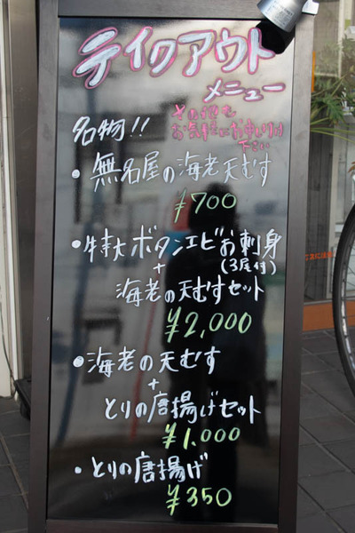 料理-20050113