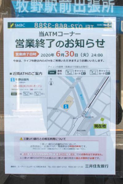 三井住友-2006024