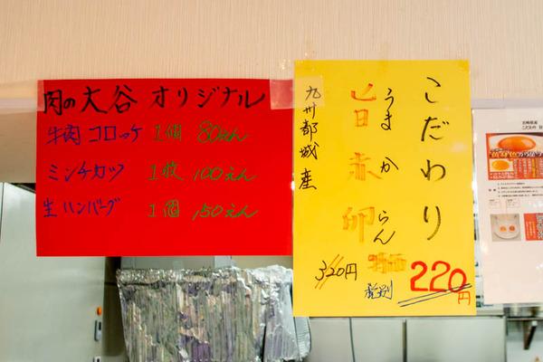 ころっけ-2006262