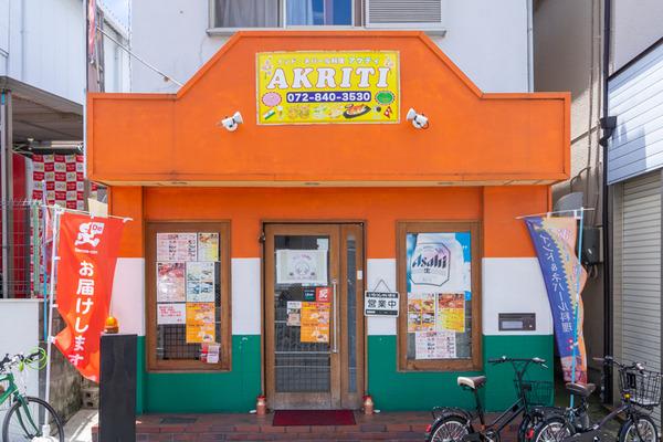 アケティ-2006172