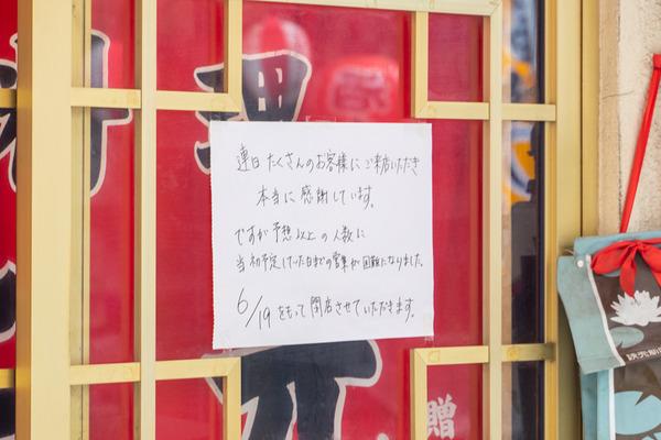 大三元-2006204