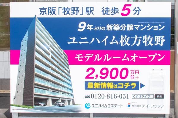 ゆにはいむ-2006051