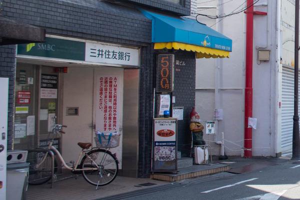 三井住友-2006021-2