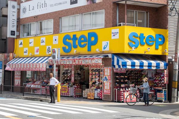 ステップ-2006173