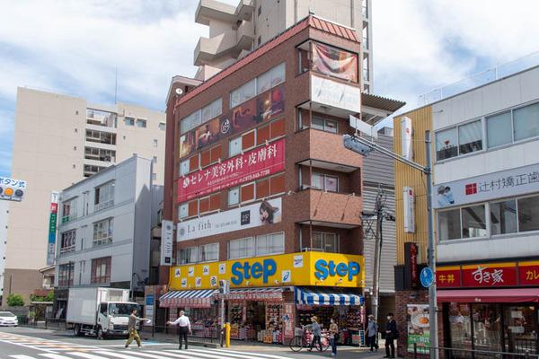 ステップ-2006174