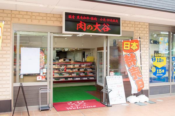 ころっけ-2006263