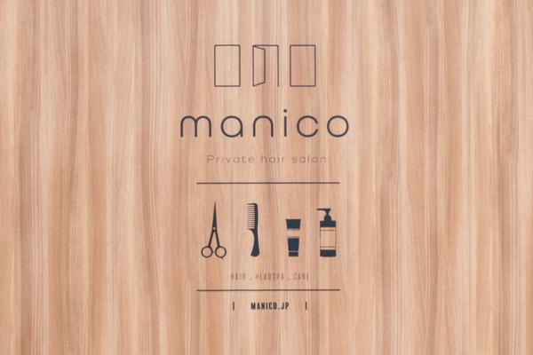 manico-2006155