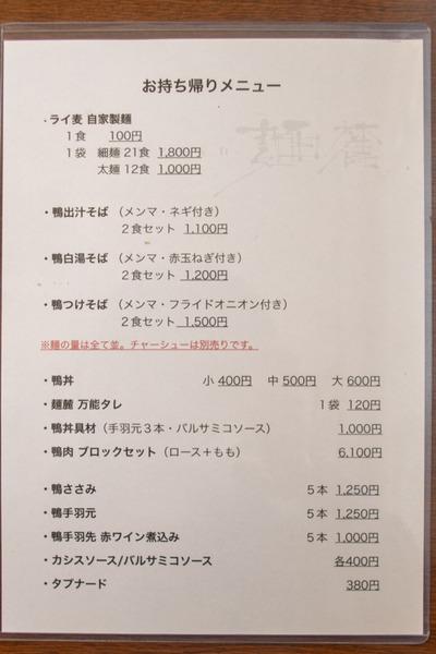 めny−-2006101