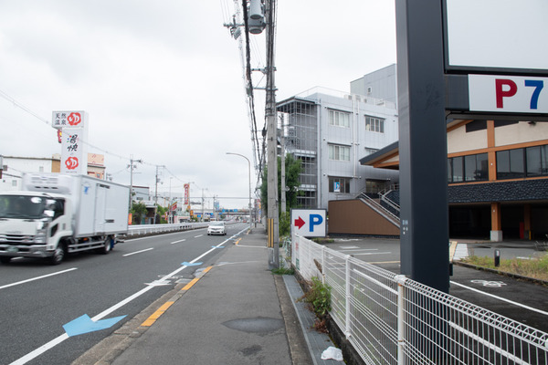 かいかつ-2006123