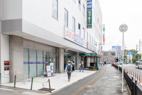 おんせんど-2007171