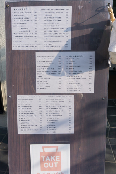 shinkamenu-2007051