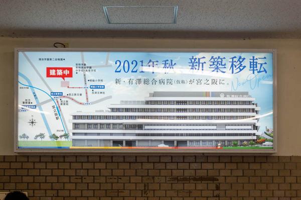 有澤-2007092