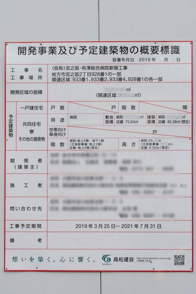 有澤-2007091-3のコピー