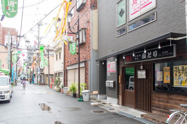 やまどり-2007091