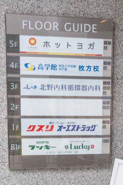 おんせんど-2007172