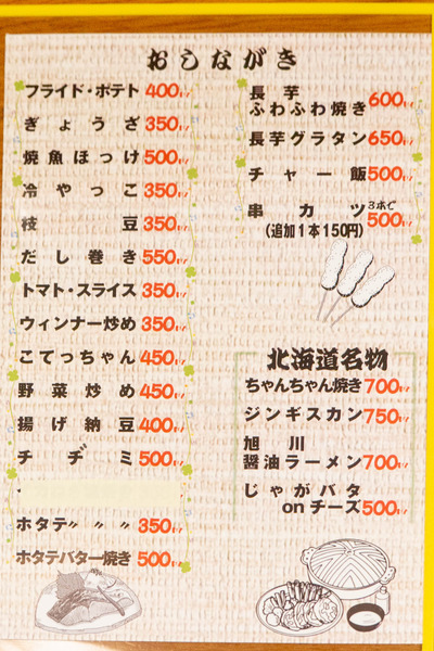 よしむね1-2007304