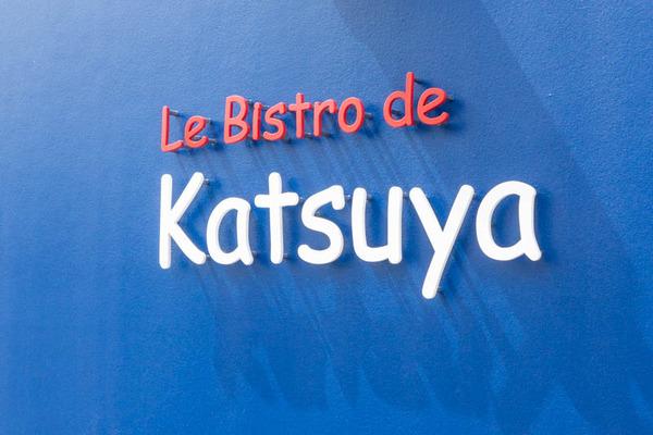 katsuya-2008251
