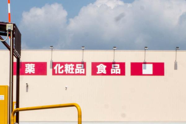 こすもん-2008248