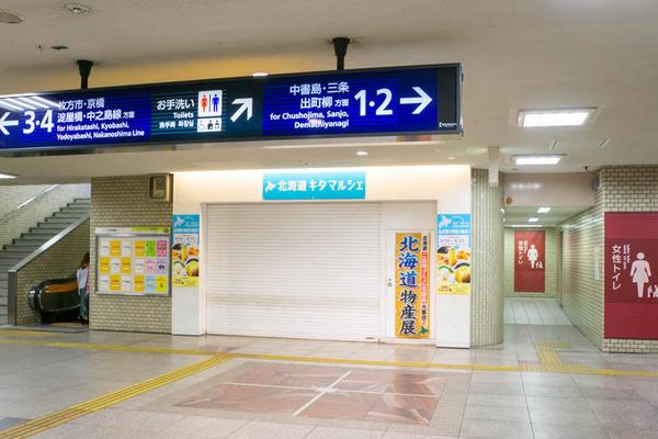 くずは駅-2008124
