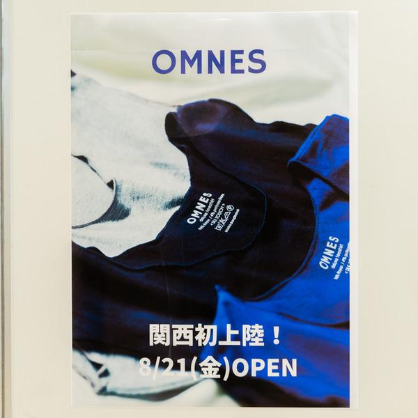 オムネス-2008201