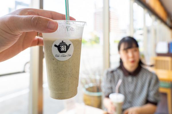 多田製茶-2008247