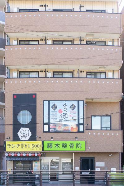 らく-2008312