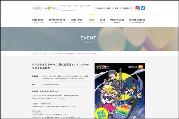 スクリーンショット-2020-08-06-14.09.49