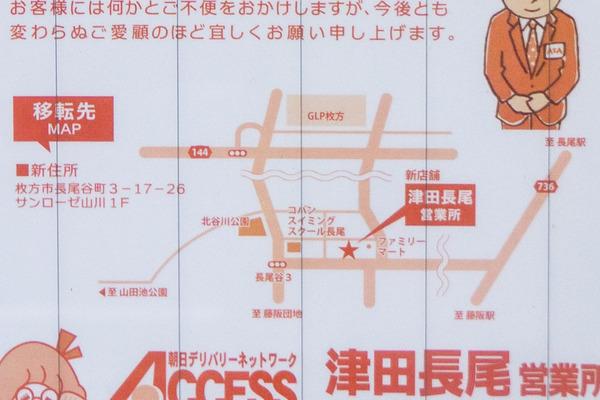 しんぶん-2007291-3