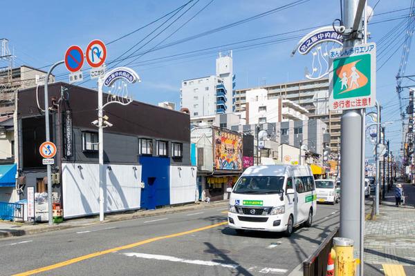 katsuya-2008194