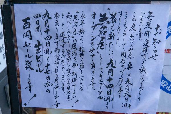 らく-2008314