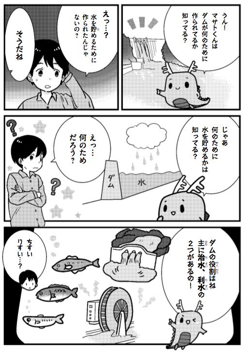 f:id:kyotoside_writer:20200910115931p:plain