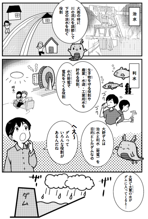 f:id:kyotoside_writer:20200910120035p:plain