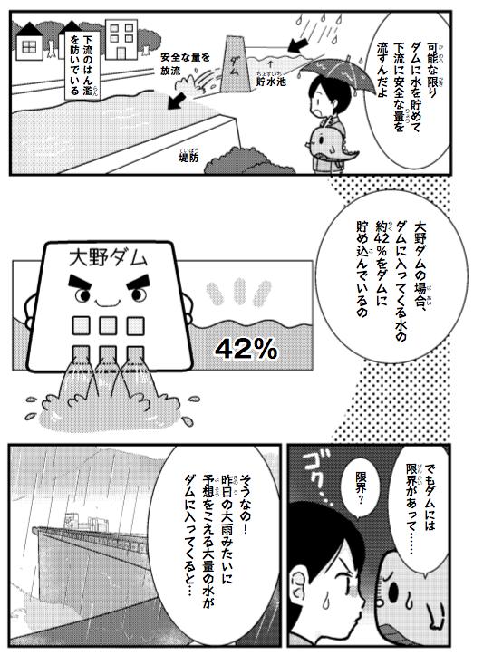 f:id:kyotoside_writer:20200910120050p:plain
