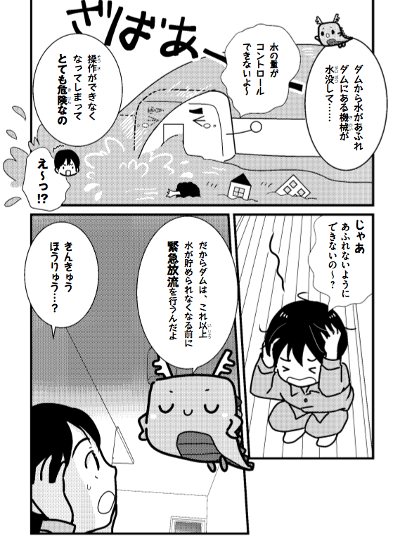 f:id:kyotoside_writer:20200910120101p:plain