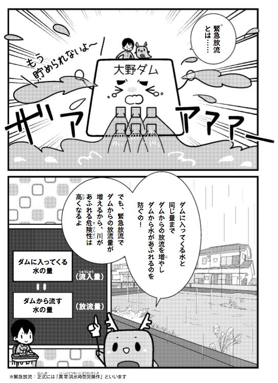 f:id:kyotoside_writer:20200910120115p:plain