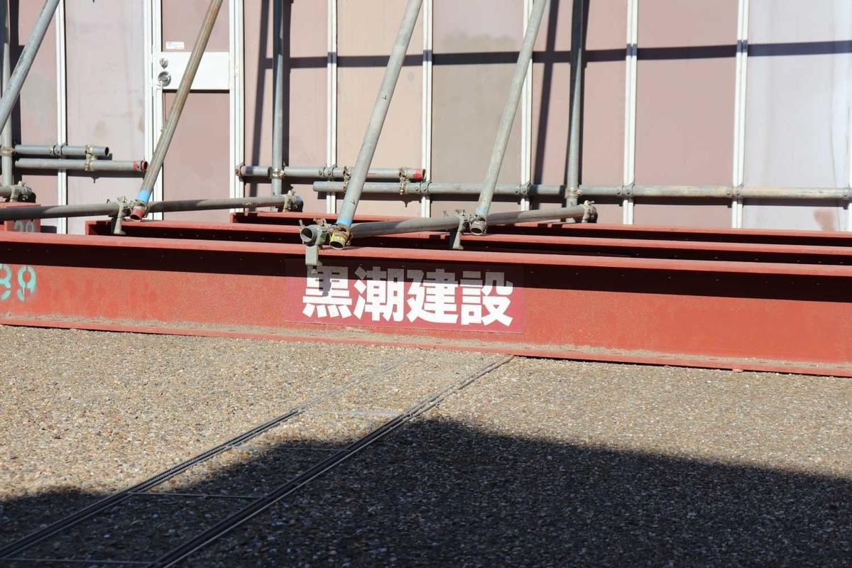f:id:kyotoside_writer:20200916225719j:plain