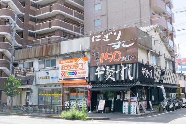 お家窓口-2009021-4