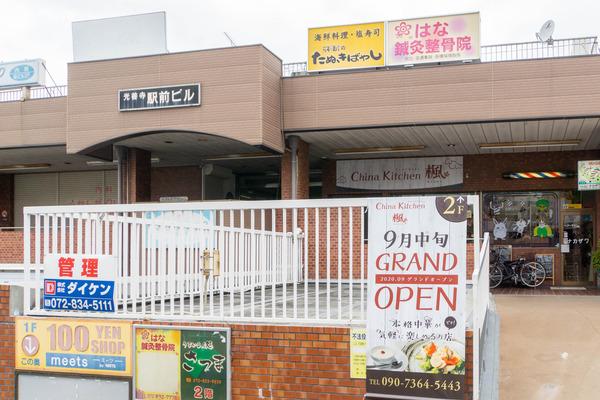 光善寺-2009174