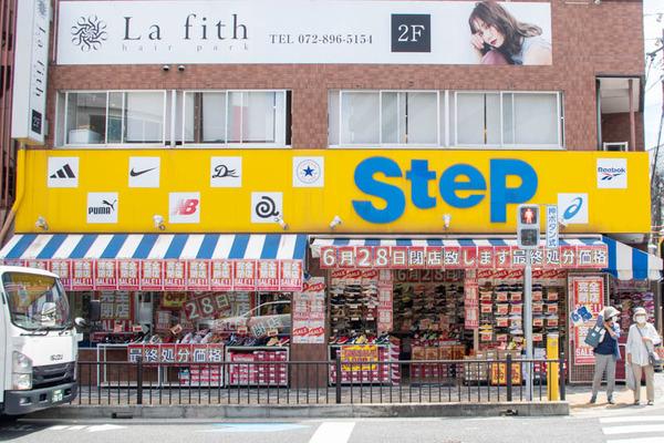 ステップ-2006176
