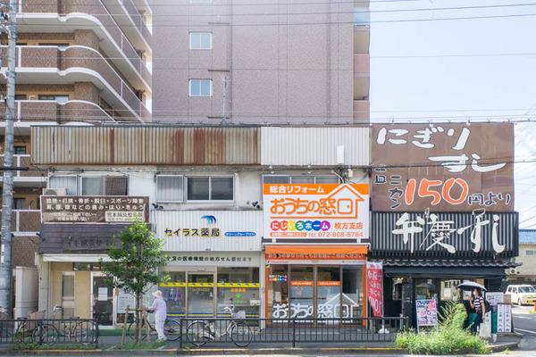お家窓口-2009021-3