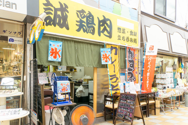 udon-2009171