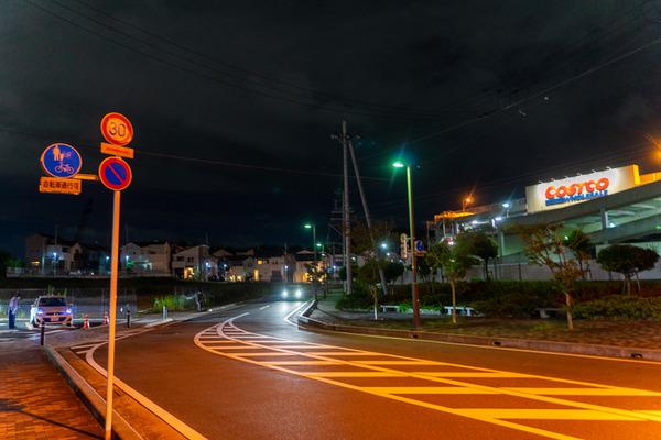 吉野家-2009022