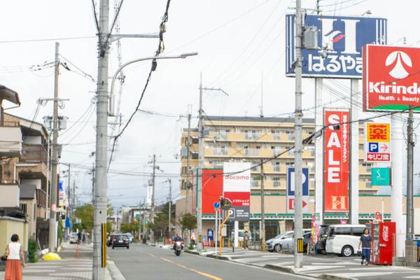 キリン堂-2009181-2
